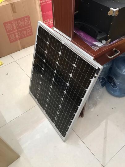 星火 单晶150w太阳能电池板150瓦太阳能光伏发电板充12V蓄电池发电系统 晒单图