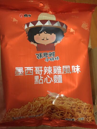 中国台湾进口 张君雅小妹妹 点心面墨西哥辣鸡风味78g休闲零食 膨化食品 干脆面 晒单图