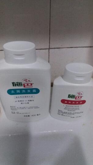施巴(sebamed)温和洗发液200ml(无硅油洗发水洗发露洗头膏洗发乳 温和清洁 德国原装进口) 晒单图