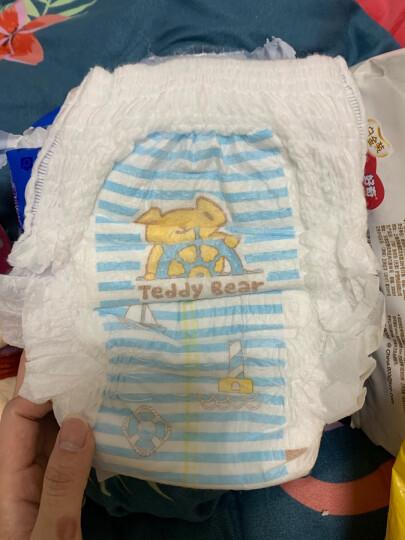 家得宝(homebaby) 芯薄鲸吸拉拉裤 XXXL100片 晒单图