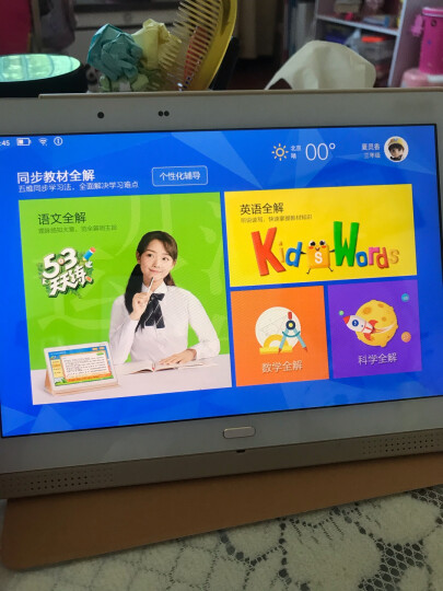 读书郎(readboy) G100A 学生平板电脑10.1寸 64G 学生平板 学习机 点读机家教机 晒单图
