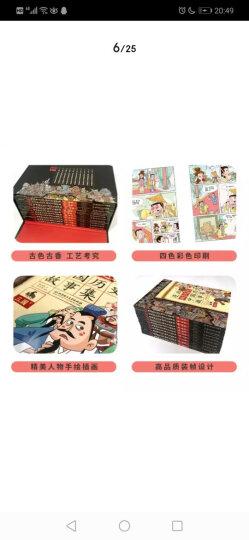 漫画中国:漫画上下五千年(套装共12册) 晒单图
