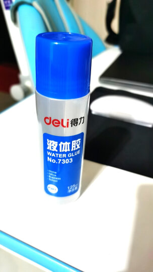 得力(deli)125ml高粘度普通实用型型液体胶水 单支装 办公用品 晒单图
