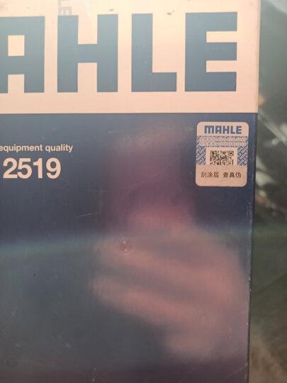 马勒(MAHLE)带碳空调滤清器LAK1291(比亚迪F3/F3-R 1.5/1.6/G3/G3-R/L3 1.5 1.8) 晒单图