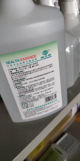 健之素500ml 复合醇消毒液 免洗手消毒洗手液 成人儿童家用 晒单图