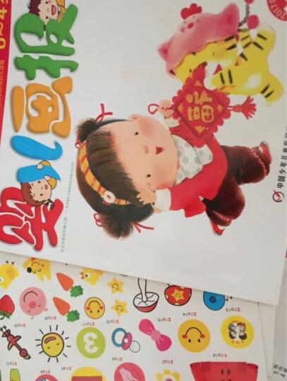 婴儿画报杂志铺订阅 2021年1月起订共36册婴幼儿早教绘本故事书非合订本0-4岁亲子共读 晒单图
