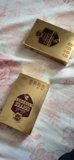 玛卡玛咖咖啡非成人速效口服勃起一粒男用男性保健品马来西亚进口美国能量郎运东革阿里种植园出品 十盒装 晒单图