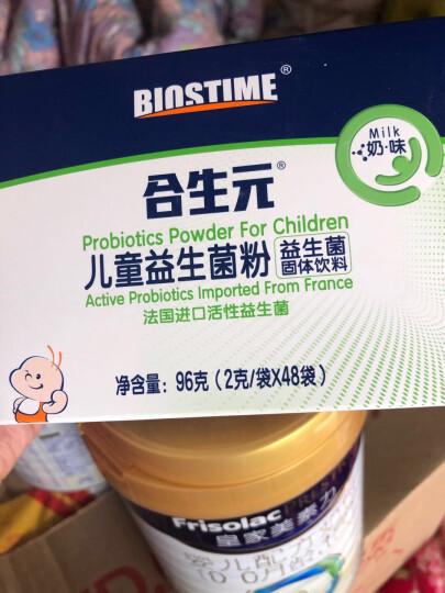 合生元(BIOSTIME)儿童益生菌冲剂(益生元)原味5袋装(0-7岁  法国进口菌粉 活性益生菌 ) 晒单图