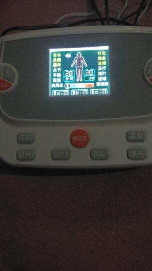 诺威娜中频治疗仪经络理疗仪按摩器激光颈椎颈部腰椎腰间盘突出膝盖风湿关节炎脉冲多功能针灸电疗仪肩周家用 5对粘性小电极片 晒单图
