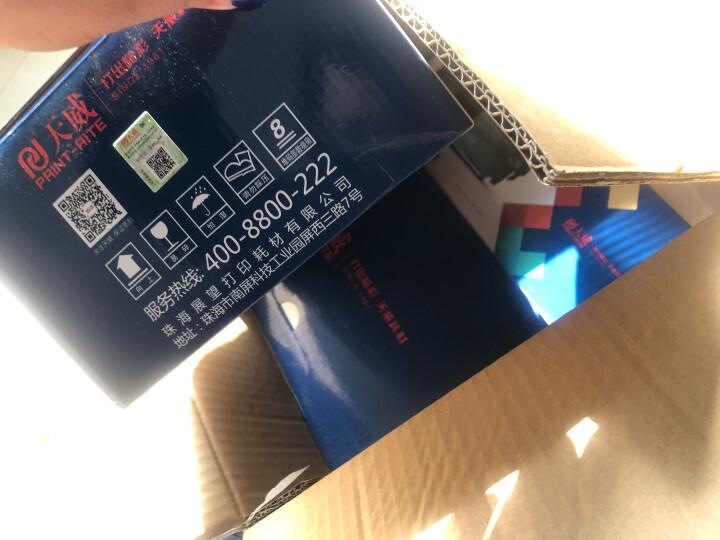 天威 Q2612A/CRG303硒鼓 高清易加粉 适用惠普HPM1005MFP 1020 PLUS 1022 3050 LBP2900+ 12A打印机 送碳粉 晒单图
