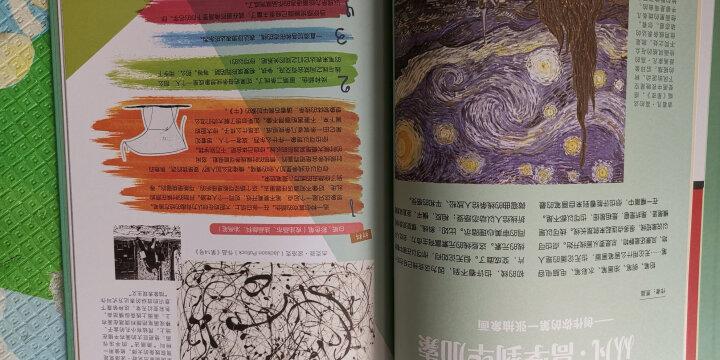 艺术与科学探知系列之:生命中不能承受之温暖 晒单图