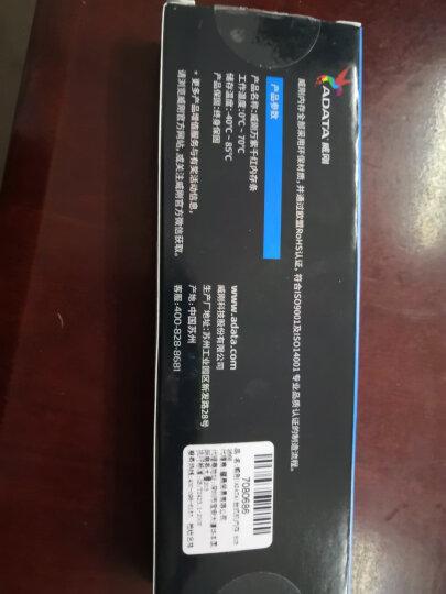 威刚(ADATA)DDR3 1333 4GB 台式机内存 万紫千红 晒单图
