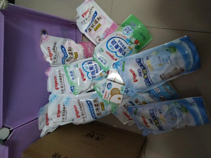 贝亲(Pigeon) 洗衣液 婴儿洗衣液 宝宝洗衣液 儿童洗衣液 浓缩型 清洗剂补充装  500ml/袋  MA21 晒单图