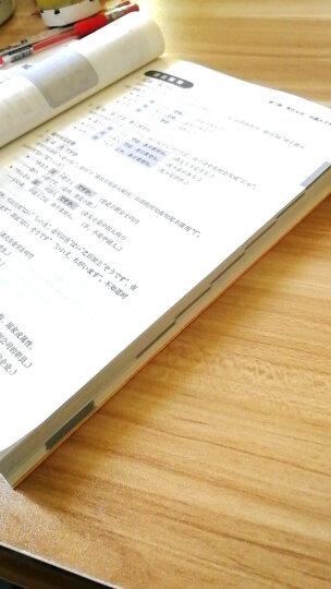 标日 初级教材(最新版) 第二版(上下2册+2张光盘+电子书)包含五十音图  新版中日交流标准日本语 人民教育 晒单图