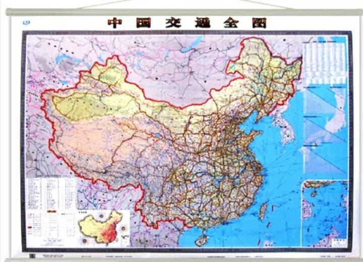 中国交通全图(1.5米*1.1米 专业挂图 修订) 晒单图