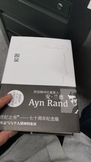 安.兰德作品集:一个人 晒单图
