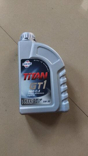 欧洲进口 福斯(FUCHS) 泰坦全合成机油 PRO C3 5W-30 SN级 1L/桶 晒单图