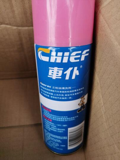 车仆(Chief)柏油清洗剂450ml 汽车漆面轮胎轮毂虫胶沥青柏油清洗清洁去除剂 晒单图