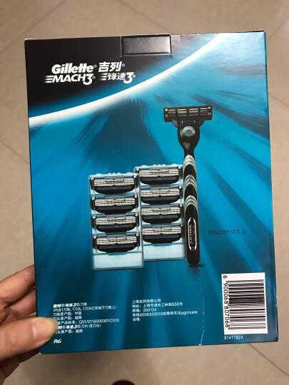 吉列(Gillette) 手动剃须刀刮胡刀刀片 吉利 锋速3(2刀头)(新老包装随机发货,此商品不含刀架) 晒单图