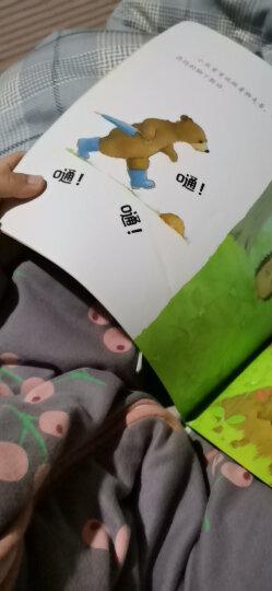 暖房子经典绘本第1-10辑全系列套装单册可选 儿童绘本3-6岁睡前故事书 第九辑·勇气篇 晒单图