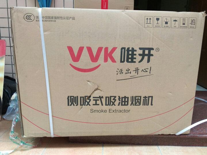 唯开(vvk)V01侧吸式抽油烟机 脱排油烟机 吸油烟机大吸力烟机 抽烟机 排油烟机 单电机侧吸不包安装 晒单图