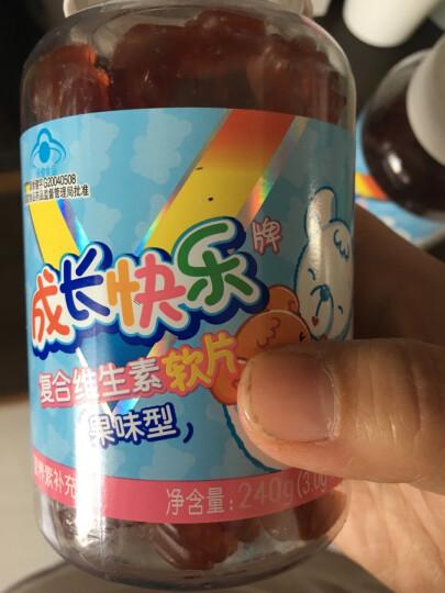 养生堂成长快乐牌儿童钙片咀嚼片120片补钙儿童维生素巧克力味多种复合维生素碳酸钙营养品 晒单图