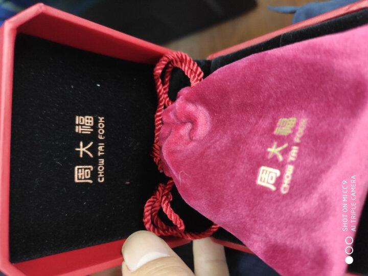 周大福(CHOW TAI FOOK)礼物 PT950铂金心形戒指 PT150507 1480 9号 晒单图