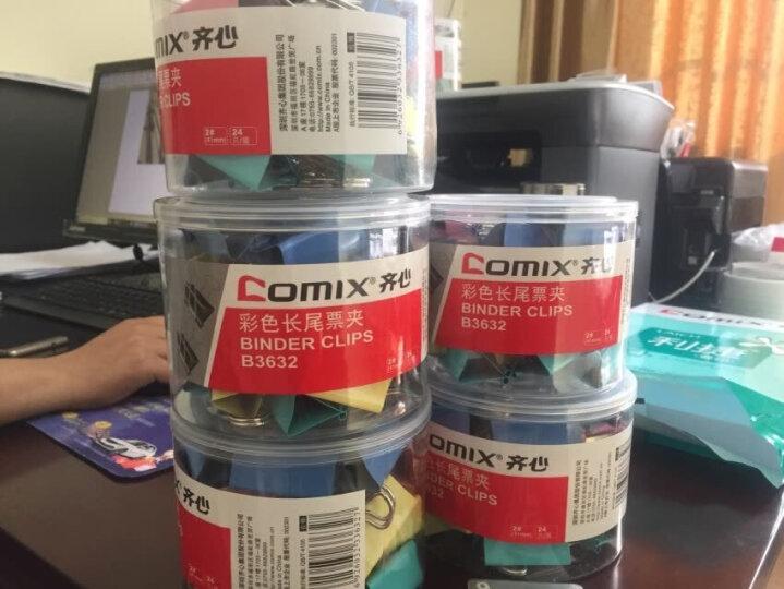 齐心(Comix)长尾夹中号 黑色金属燕尾夹票据夹子 3#32mm 24只/筒 办公用品B3627 晒单图