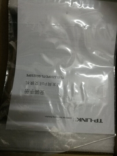 TP-LINK TL-SG1210PE 8口千兆POE交换机(1千兆口+1千兆光纤口) 晒单图