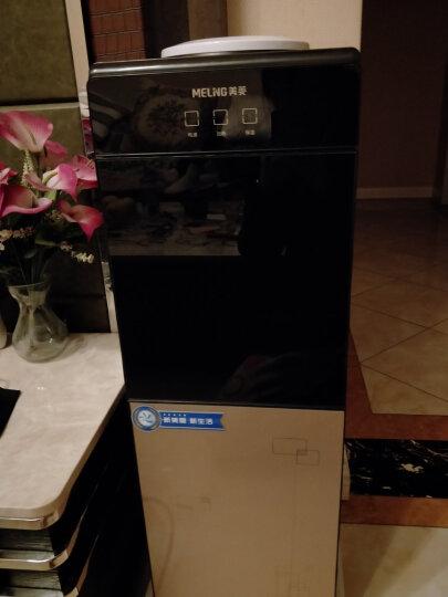 美菱(MeiLing) 饮水机立式家用温热型/冷热型 L105温热型 晒单图