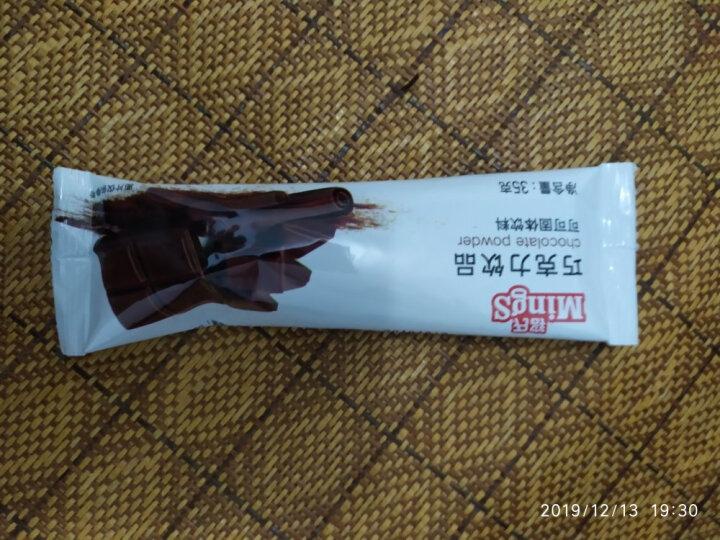 铭氏Mings 热巧克力 牛奶巧克力粉35g*20条盒装 冲调饮品 速溶可可粉 朱古力袋装奶茶粉 700g 晒单图