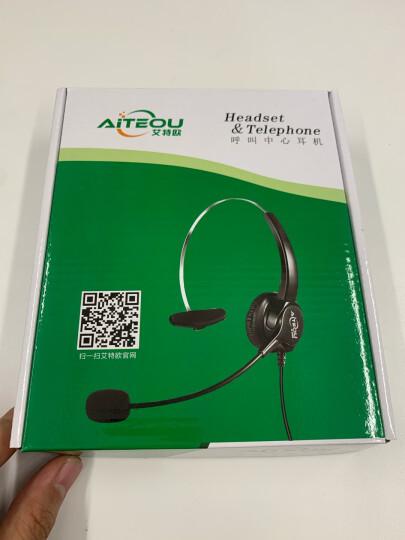 艾特欧aiteouHD320呼叫中心双耳头戴式话务电话耳机话务耳麦客服专用 电脑PC 3.5双插头(带调音) 接电脑使用 晒单图
