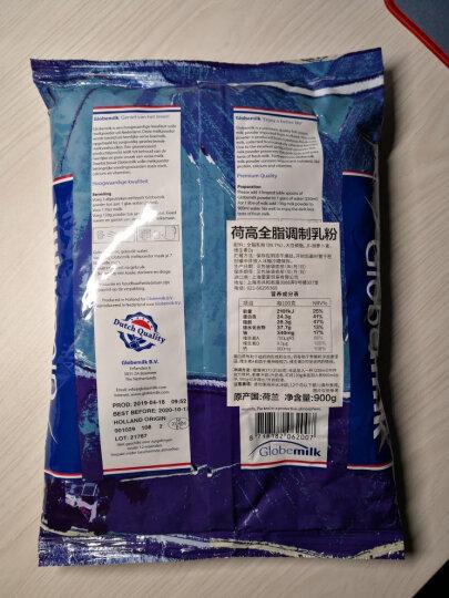 荷兰原装进口 荷高(Globemilk) 速溶全脂调制乳粉900g/袋  高钙高蛋白 成人奶粉 晒单图