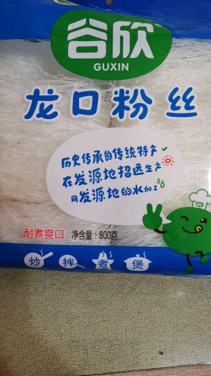 谷欣 火锅煲汤炒粉凉拌 红薯圆粉条300g 晒单图