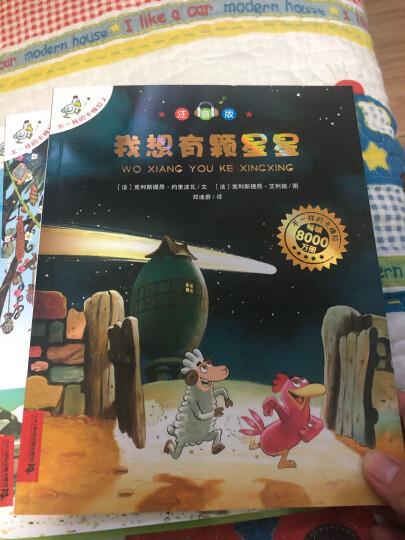 不一样的卡梅拉手绘英文版 套装(1-12册) 晒单图