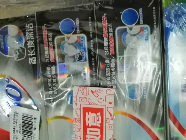 高露洁(Colgate) 360° 全面口腔健康 牙膏套装 200g×3(款式随机发货) 晒单图