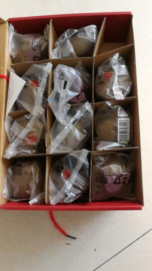 艺福堂 茶叶花草茶 广西桂林大果罗汉果茶 24个泡水喝的滋润凉茶花茶礼盒中秋送老师送礼396g 晒单图