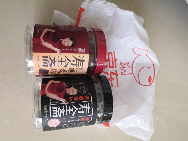 寿全斋 红糖姜茶 红糖姜块 姨妈茶 月子经期速溶红糖茶老姜汤罐装150g 晒单图