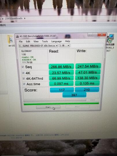 光威(Gloway) 猛将32G/60G/120G/240G SATA3台式机笔记本固态硬盘 SATA3 120G 晒单图