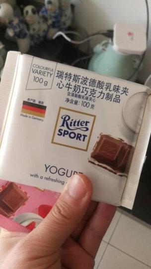 德国进口RitterSport瑞特斯波德酸乳夹心牛奶巧克力100g 晒单图