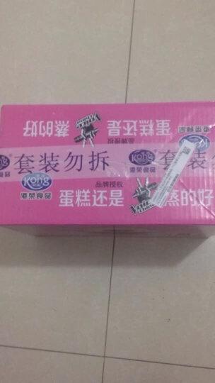 港荣蒸蛋糕 饼干蛋糕 手撕面包口袋吐司 营养早餐食品 休闲零食小吃 蓝莓 整箱900g 晒单图