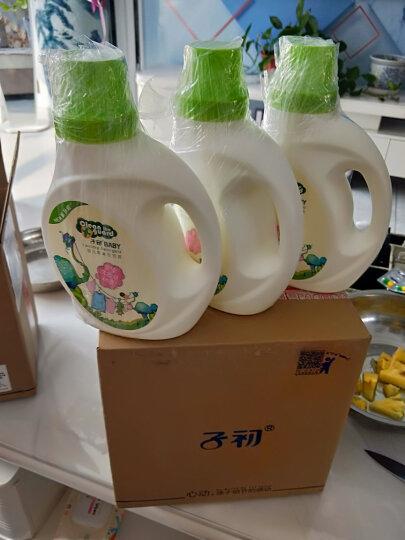 子初婴儿皂液天然草本植萃洗衣液6斤装 宝宝儿童洗衣液新生儿洗护用品 晒单图