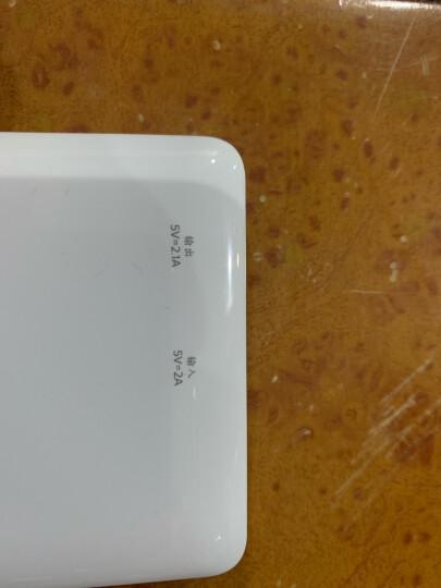 飞利浦10000mAh充电宝 Air DLP1130V自带苹果MFi官方认证线 适用iPhone8/X/XS/XR/11/11Pro 晒单图