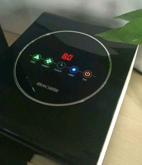 森米S201小型桌面空气净化器内置杀菌紫外灯卧室书房办公室除味除甲醛杀菌 黑色 晒单图