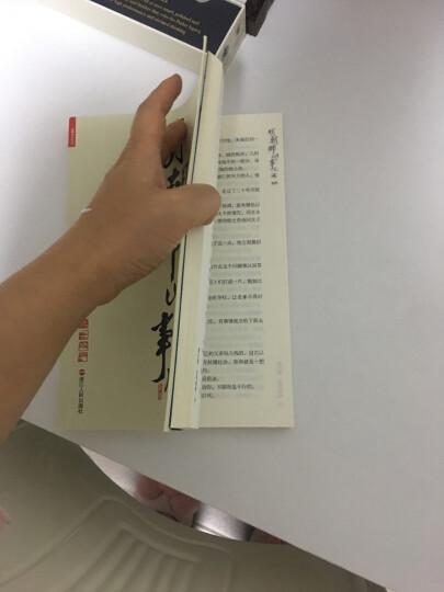 中庸全鉴 珍藏版(精装) 晒单图