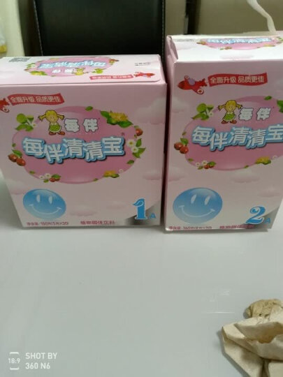 每伴清清宝基础系列2植物固体饮料单盒装160g 晒单图