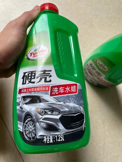 龟牌(Turtle Wax)硬壳高泡洗车液洗车水蜡汽车清洁剂浓缩泡沫洗车液汽车用品大桶去污上光 1.25L G-4008R1 晒单图