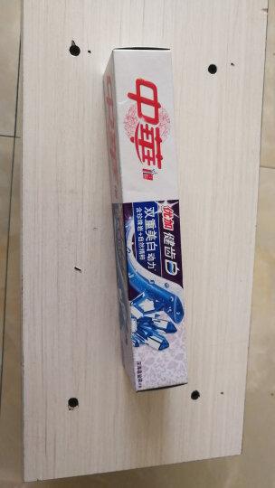 中华(ZHONGHUA)优加健齿白 尚品白茶牙膏200g 王源推荐 晒单图