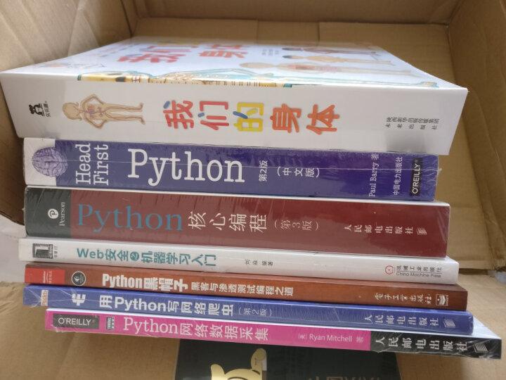 Python网络数据采集 晒单图