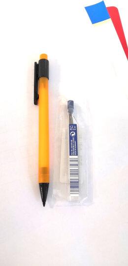 德国施德楼(STAEDTLER)自动铅笔0.5mm学生办公活动铅笔黄杆 3支装77705-4 晒单图
